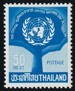 Thailand 418 MNH UN Emblem, United Nations Day