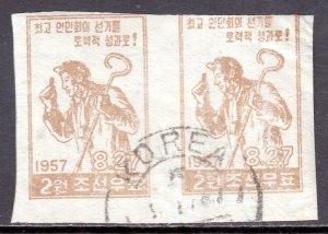 North Korea - Scott #116a - Used - Clipped, creasing, small thin - SCV $7.00