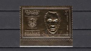 Sharjah, Michel cat. 544 A. Konrad Adenauer Gold Foil issue.