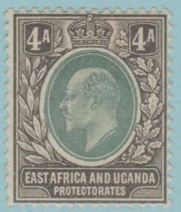 East Africa & Uganda 6 Postfrisch mit Scharnier Og Kein Fehler Extra Fein