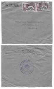 Trinidad Tobago Crown Censor Cover to US WWII 1939