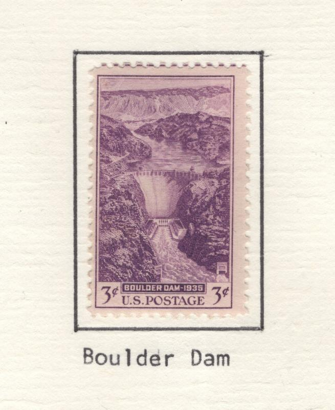 US 1935 Stamps Boulder Dam Scott 744 MH