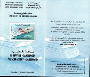 2000- Tunisia- Tunisie- The Car-Ferry Carthage- Le Navire Carthage- Flyer
