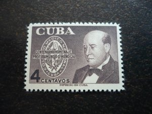 Stamps - Cuba - Scott# 561 - Mint Hinged Single Stamp