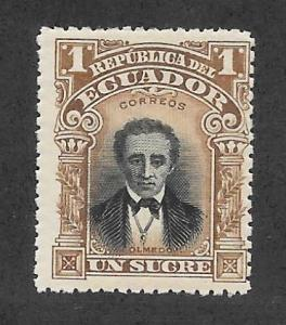 Ecuador Scott #151 Mint 1s Jose Joaquin Olmedo stamp 2015 CV $6.00