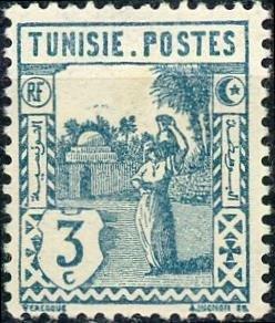 Tunisia #76 3c Arab Womab carrying water MNH