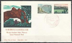 Japan, Scott cat. 1041-1042. National Park issue. First day cover. ^