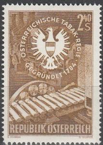Austria #638  MNH VF  (SU2079)