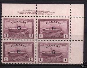 Canada #O25 VF/NH Plate Block