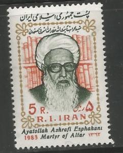 IRAN 2126 MNH, MARTYR OF ALTER