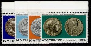 CYPRUS QEII SG486-489, 1977 Ancient coins of Cyprus set, NH MINT.