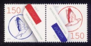 Kazakhstan Sc# 575 MNH Europa 2008 (Pair)