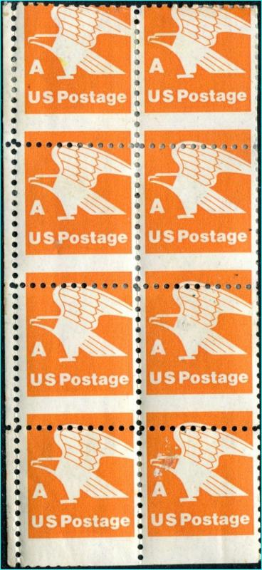 USA #1735 Mis-perf LL block of 8  DG    ** Free shipping **