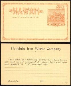 Hawaii Higgins & Gage# 14 Mint Postal Card 1897 Akahi Keneta