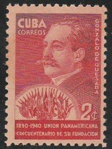 1940 Cuba Stamps Sc 361 Pan American Union Gonzalo de Quezada MNH