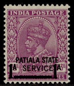INDIAN STATES - Patiala GVI SG O69, 1a on 1a 3p mauve, LH MINT. Cat £22.