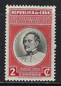 CUBA 459 MOG R708