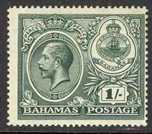 Bahamas 1920 George V set Sc# 65-69 mint