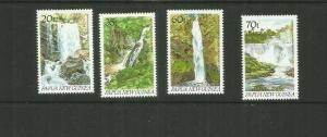 PAPUA NEW GUINEA 1990  SCOTT 729-32 MNH