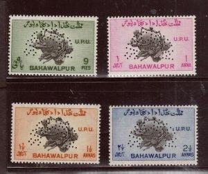 Pakistan Bahawalpur #26SP - #29SP (SG #43 - #46SP) Very Fine Never Hinged Set