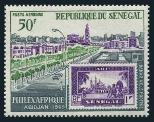 Senegal C68,MNH.Michel 394. PHILEXAFRIQUE-1969,Stamp on stamp,Dakar.