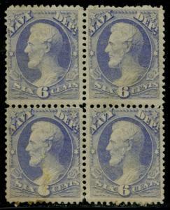 #O38a VF PART O.G. DULL BLUE 6¢ NAVY DEPT BLOCK OF 4 CV $600.00 BQ2107
