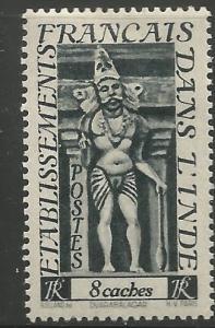 FRENCH INDIA  216  MINT HINGED,  HINGE REMANT,  DVARABALAGAR