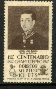 MEXICO 832, 10¢ 1847 Battles Centennial.UNUSED, H. OG. F-VF.