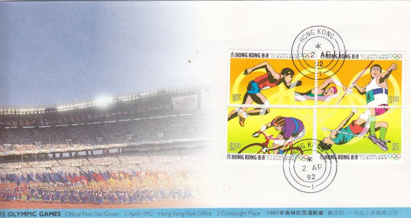 HONG KONG, 1992, SUMMER OLYMPIC GAMES STAMP SET ON GPO FDC, FRESH