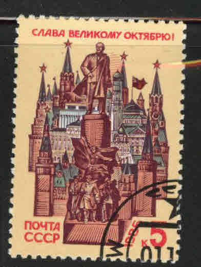 Russia Scott 5495 used cto October Reevolution stamp 1986
