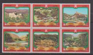 1997 Oman Scott 393 Tourism MNH