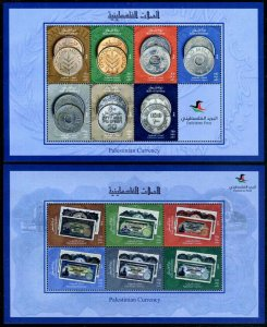 HERRICKSTAMP NEW ISSUES PALESTINE AUTHORITY Sc.# 328 Currency - Coins & Notes