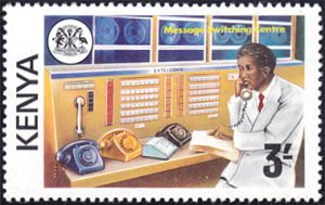 Kenya # 59 mnh ~ 3sh Message Switching Center