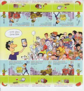 2018 Israel Comics & Caricatures MS 2 S3 (Scott 2190) MNH