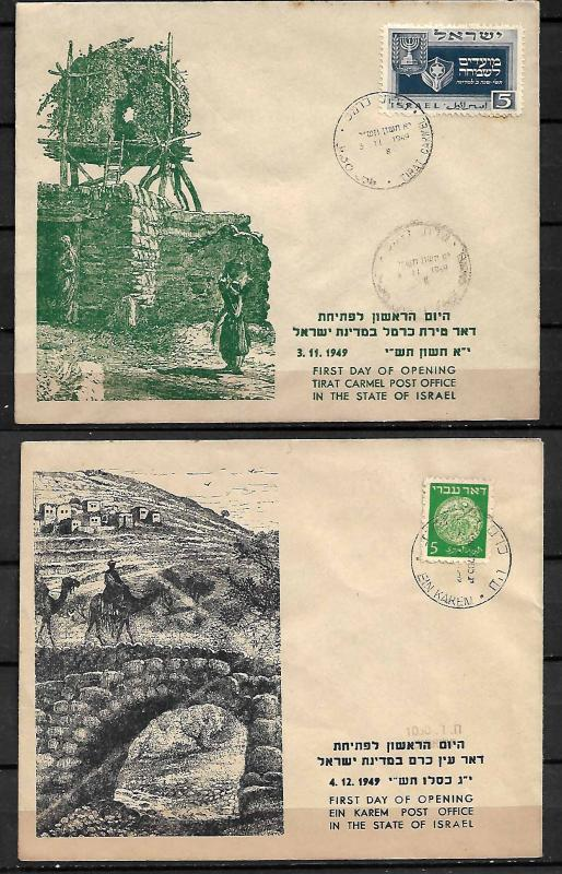 ISRAEL STAMPS 2 FD COVERS OF POST OFF. OPEN 1949