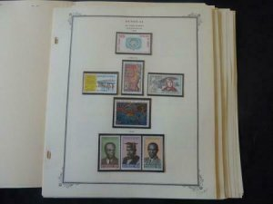 Senegal  1961-1975 Mainly MNH Stamp Collection on Scott Specialty Pages