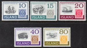 Iceland MNH 449-53 Stamps On Stamps 1973
