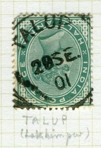 INDIA; POSTMARK fine used cancel on QV issue, PIECE Talup