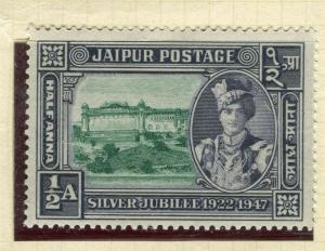 INDIA; JAIPUR 1947-48 early Silver Jubilee issue fine Mint hinged 1/2a. value