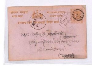 BN166 India Holkar State Manasa Postcard PTS