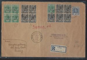 STRAITS SETTLEMENTS  (P12103B) 1922 MBE 1CX 2 BL OF 4+SINGLE, 2CX BL 4+SINGLE+10