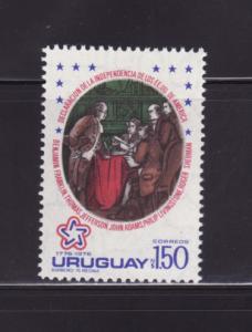 Uruguay 943 Set MNH American Bicentennial (A)