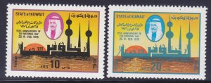 Kuwait 646-47 MNH 1976 15th Anniversary of National Day Set Very Fine