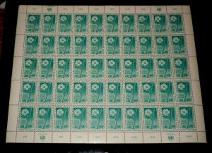 U.N. 1975, GENEVA #55, PEACE-KEEPING SHEET OF 50, MNH, NICE!! LQQK!!!