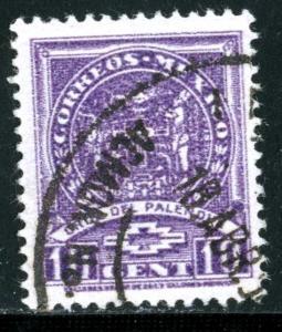 MEXICO #733 - USED - 1937 - MEXICO0048NS3