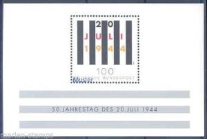 GERMANY  LIBERATION OF CONCENTRATION CAMPS SOUVENIR SHEET WITH MUSTER HANDSTAMP