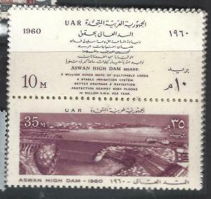 EGYPT  (PP2605B)  ASWAN DAM  SG 630A   MNH