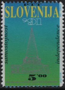 SLOVENIA 100  MNH DECLARATION OF INDEPENDENCE ISSUE 1991