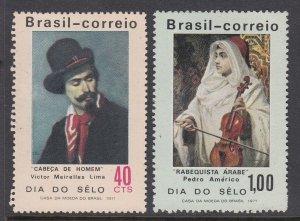Brazil 1191-2 Stamp Day mint