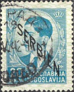 Serbia #2N14 Used